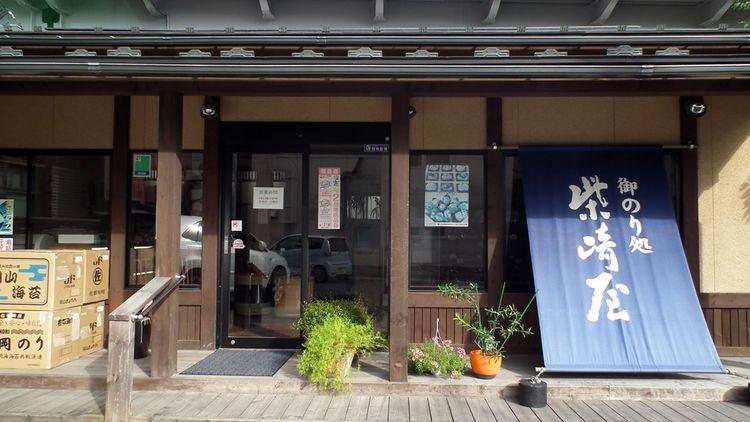 Shibazakiya201408