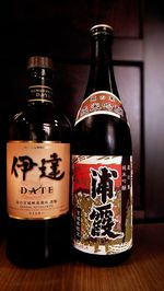 Dake_urakasumi