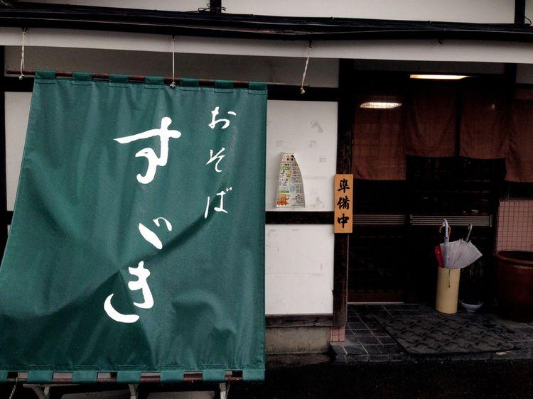 Suzuki201408_3