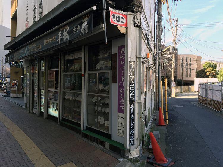 Ikejiriohashi01