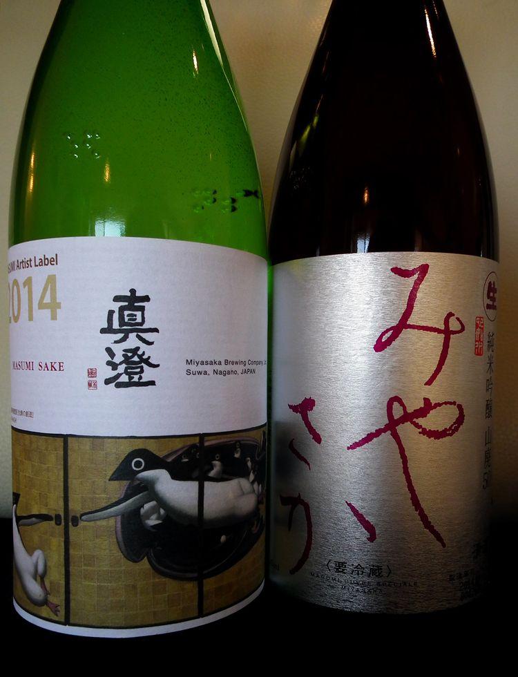 Sake2015_3