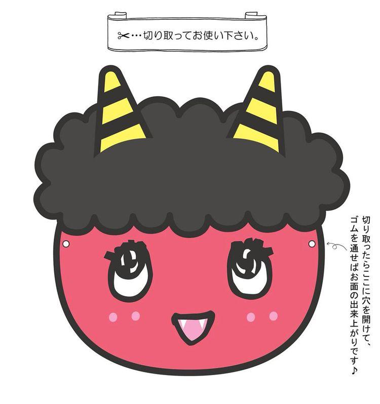 Setsubun2015_3