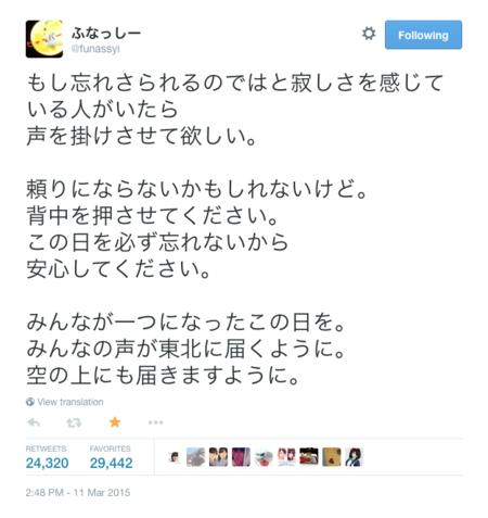 スクリーンショット 2015-03-11 6.56.23 PM