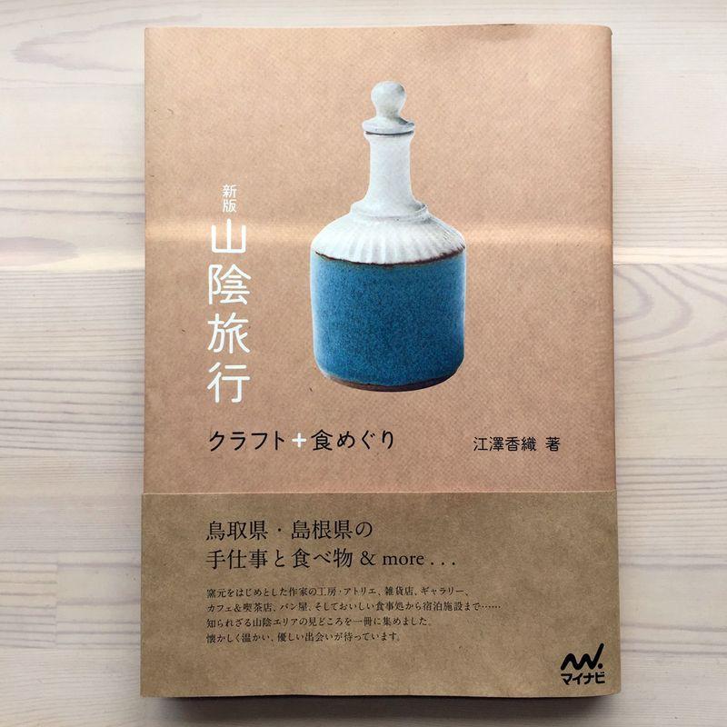 Kichijouji201506_1