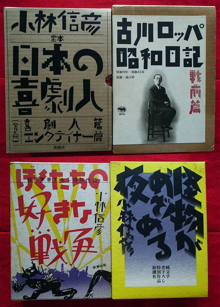 Hiranokouga01
