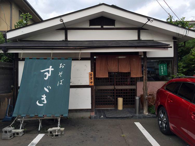 Kisei201508_12