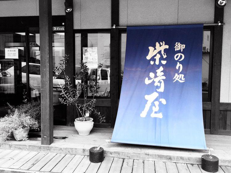 Shiogama20150814_1