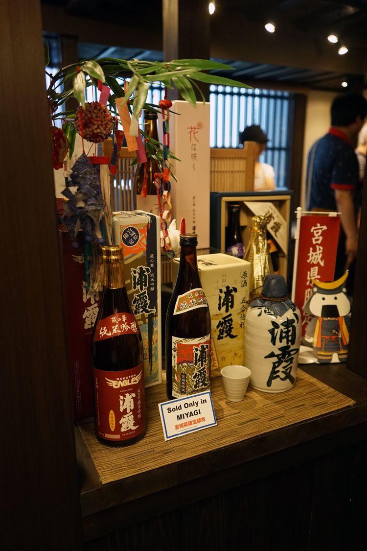 Shiogama20150814_4