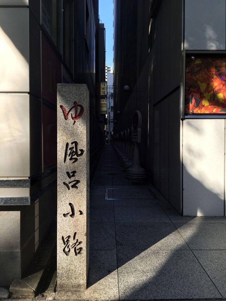 Shimizuyu06