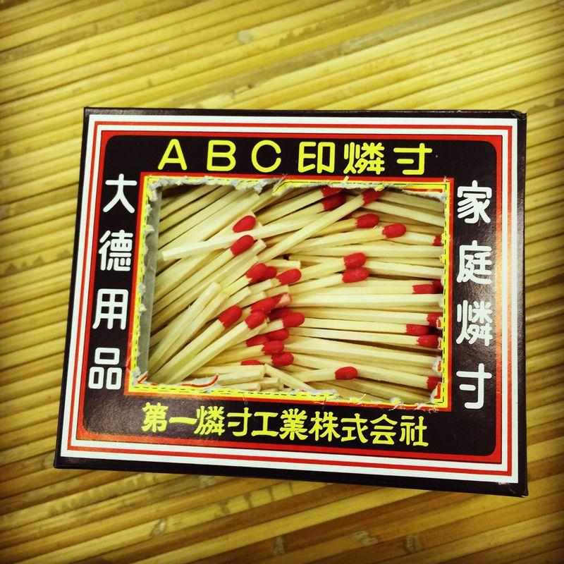 Shimizuyu05