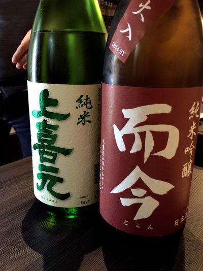 Takadanobaba201511_10