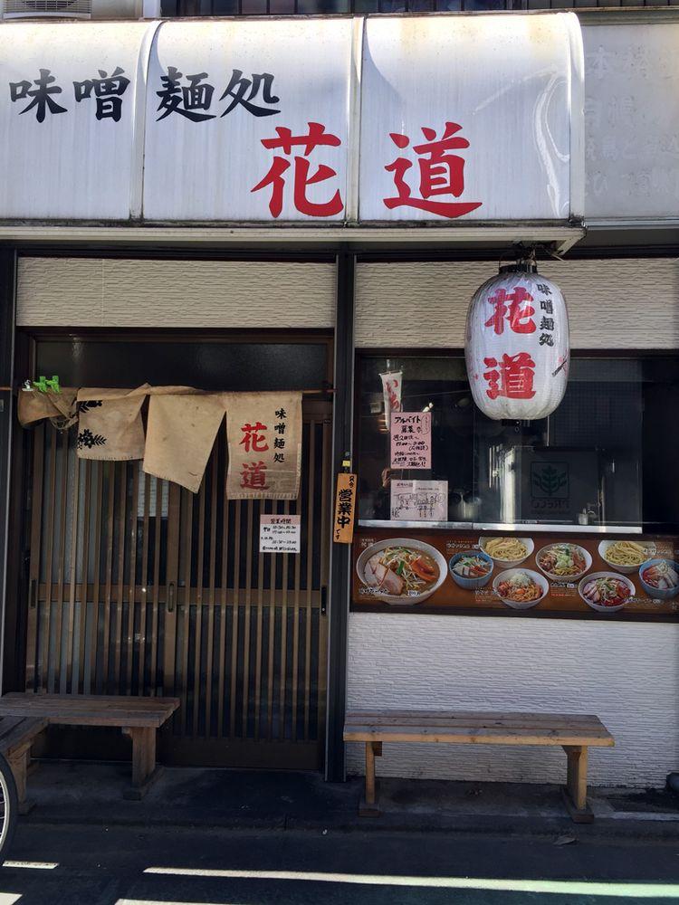Hanamichi_nogata03