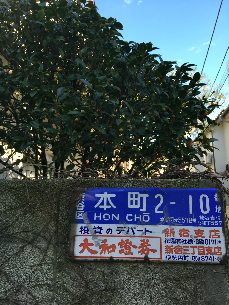 Hatsudai03