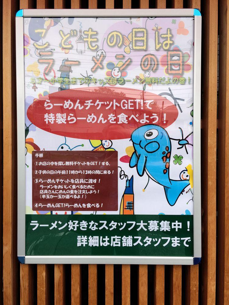 Sibazakitei20160414_2