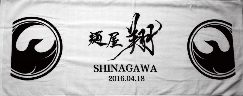 Menyasho_shinagawa01