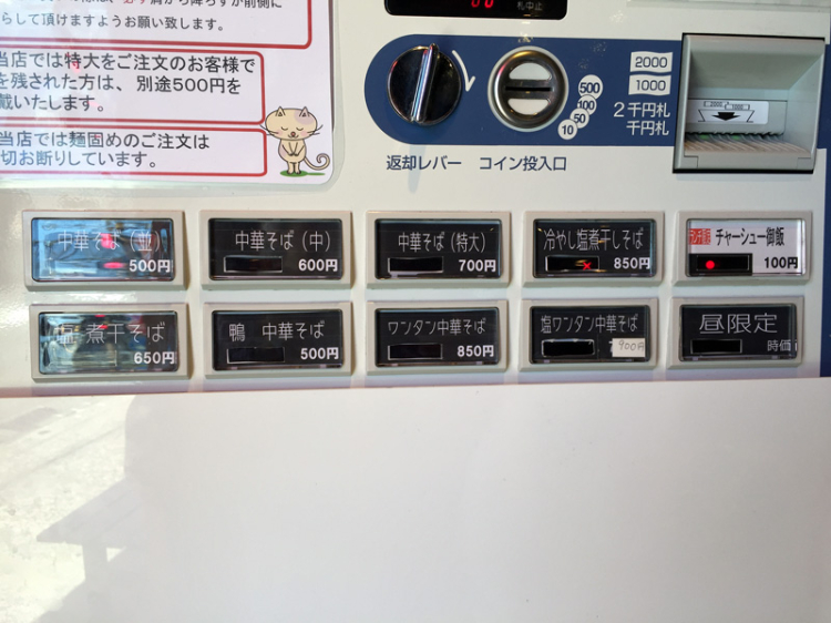 Shibazakitei20160617_menu
