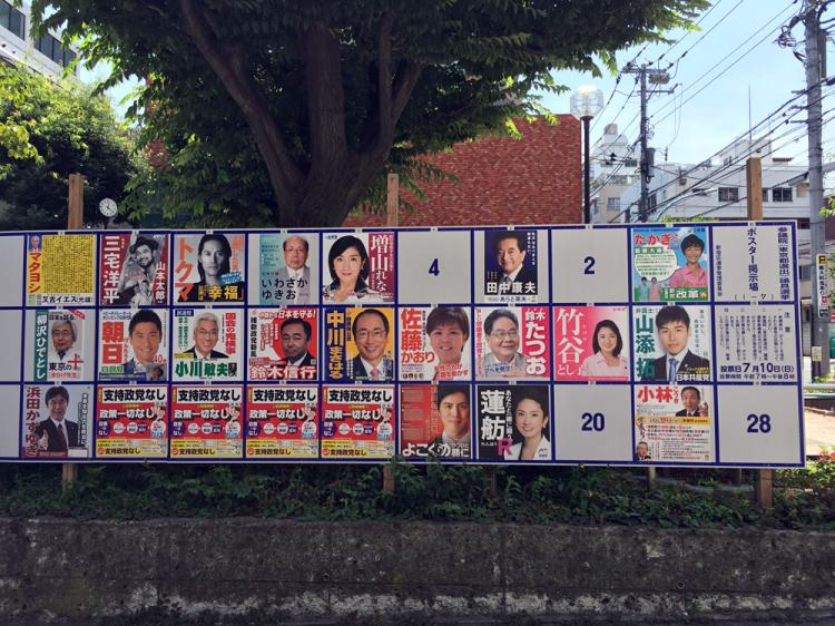 Akebonobashi02