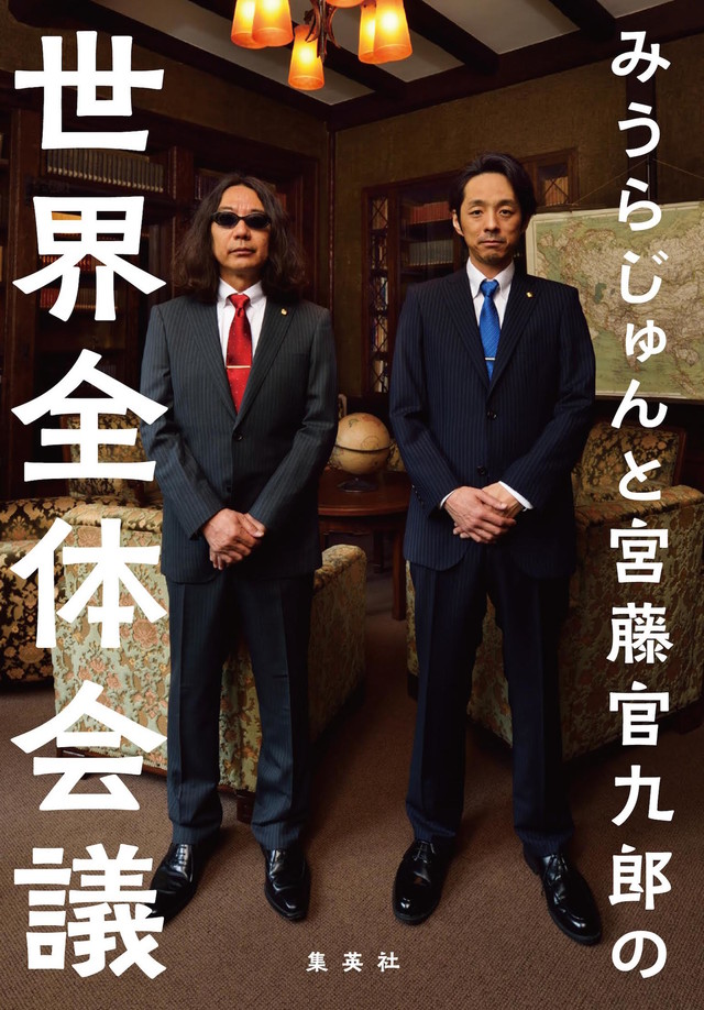 News_xlarge_sekaizentaikaigi_201607_03