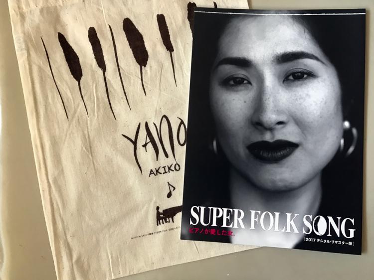 Yanoakiko_4