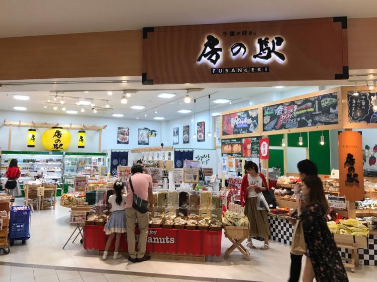 Fusa_tamagi02