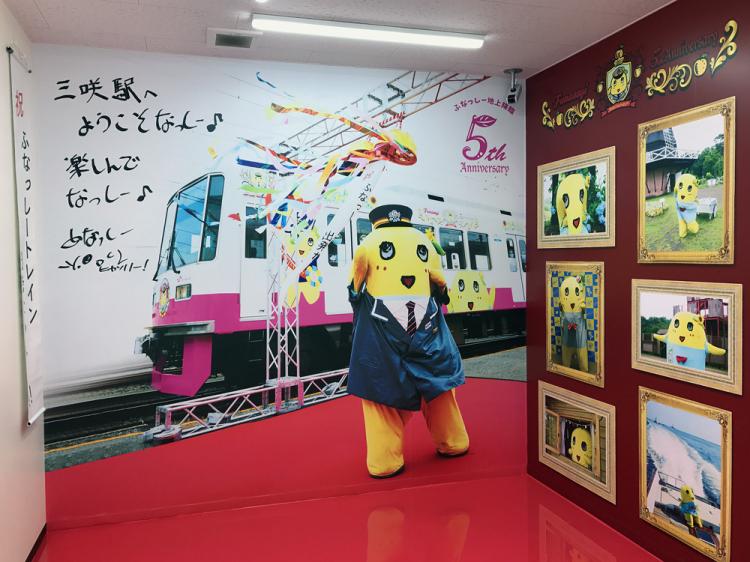 Misaki_funa02
