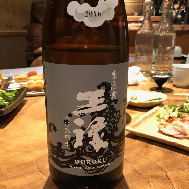 Kushikoma2018_5