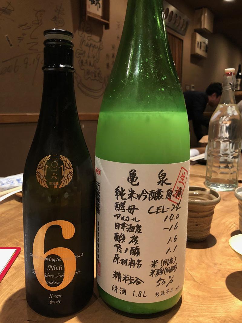 Kushikoma2018_2