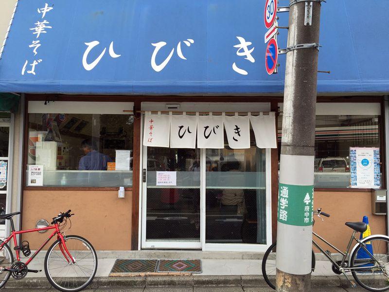 Fuchu_hibiki02