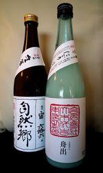 Sake2015_2