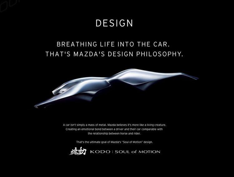 Mazda_kodo