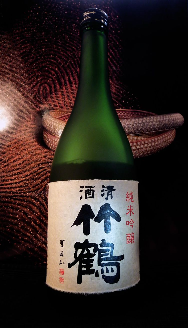 Taketsuru001