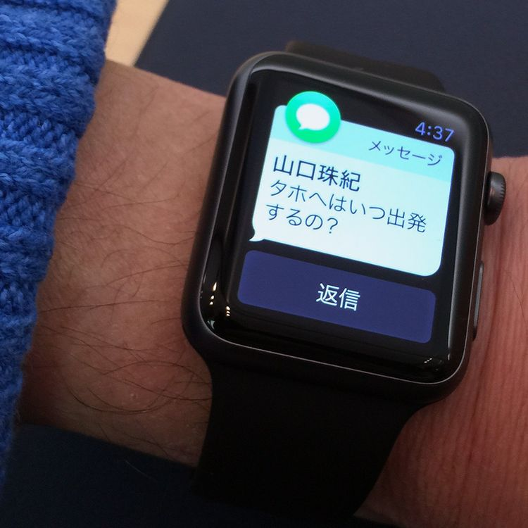 Applewatch04