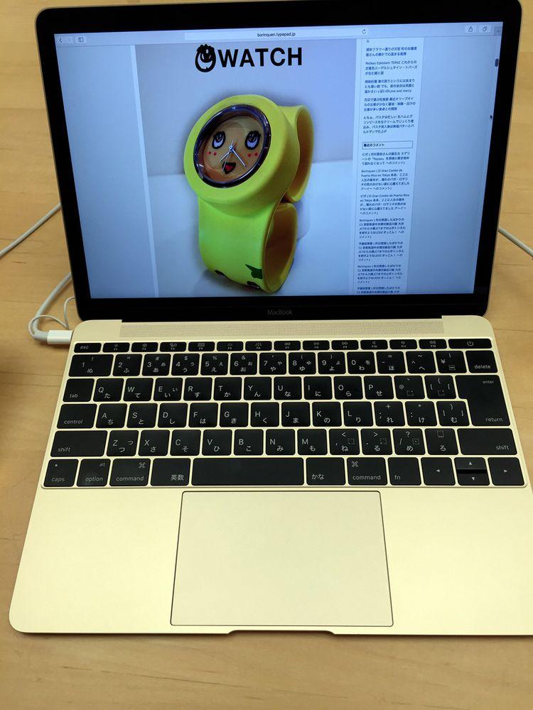 Macbook_gold