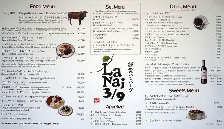 Kamakura39_7