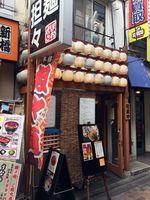 Nakano201504_3