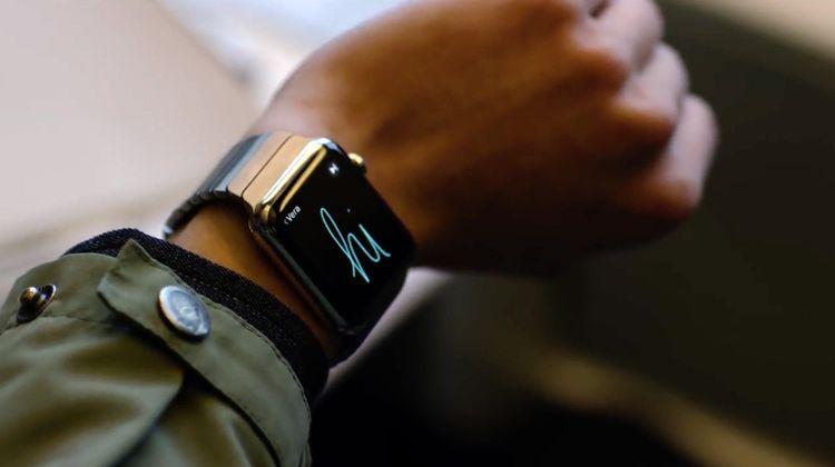 Applewatch201506_1