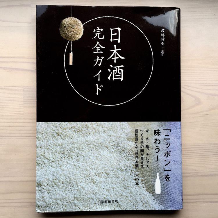 Kichijouji201506_2