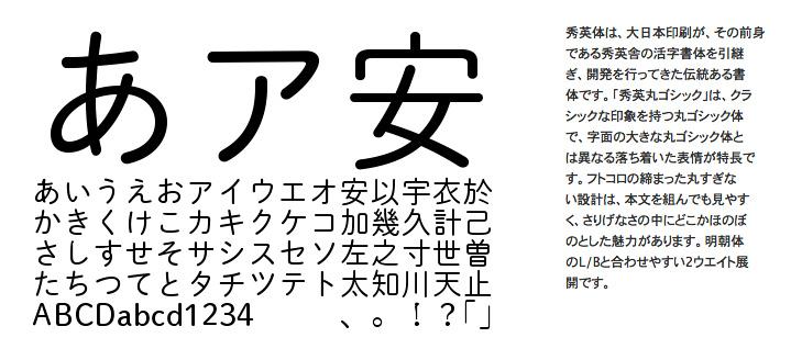 Hiranokouga03