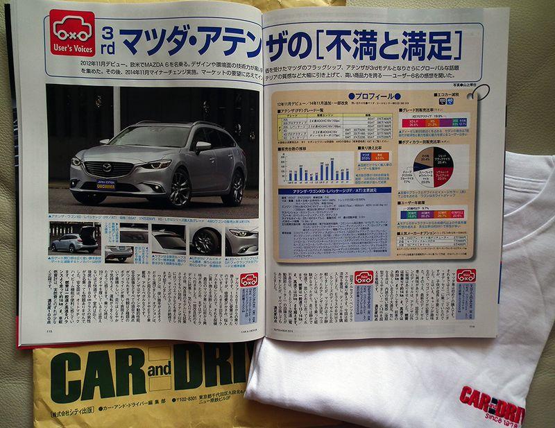Car_driver201509