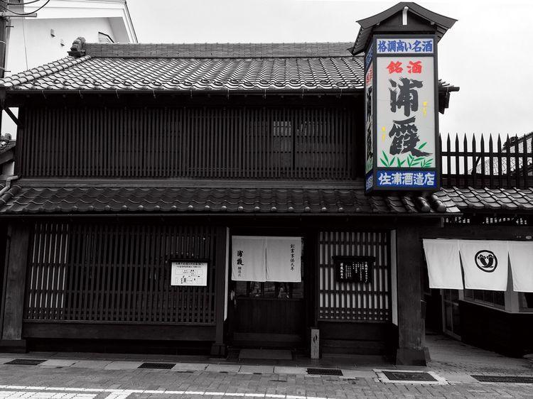 Shiogama20150814_2