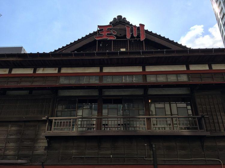 Funafunafunabashi04