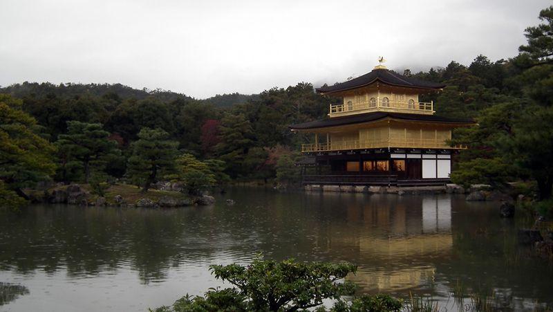 Kyotofall13