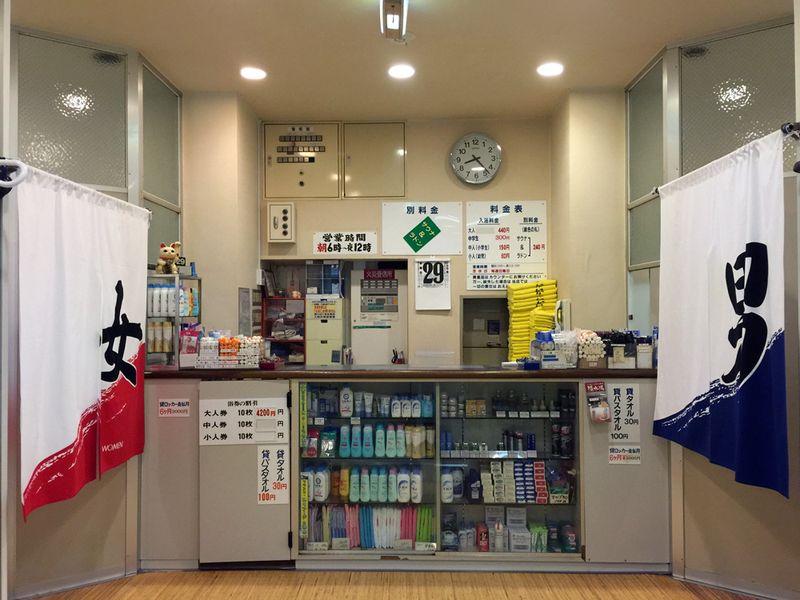 Shimizuyu04