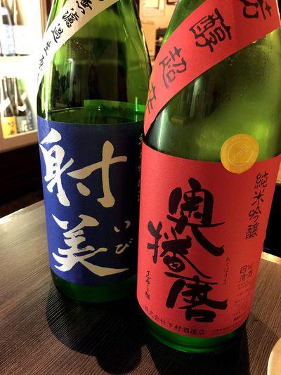 Takadanobaba201511_09