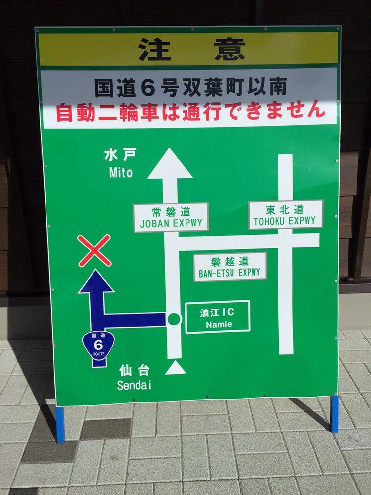 Kisei201512_4