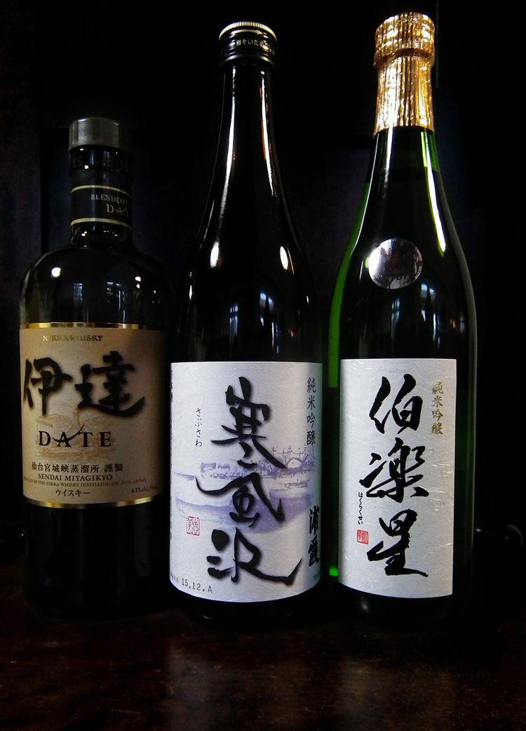Sake_miyagi201612