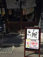 Meiyasho_himekko02