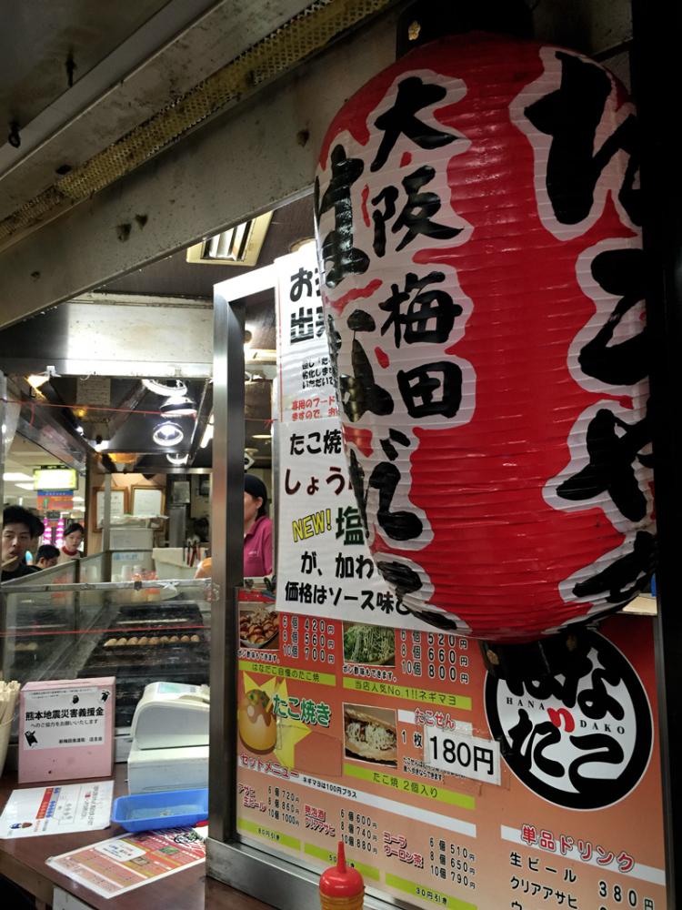 Osaka201608_2