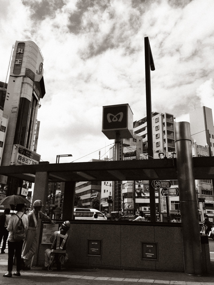 Yotsuya3chome