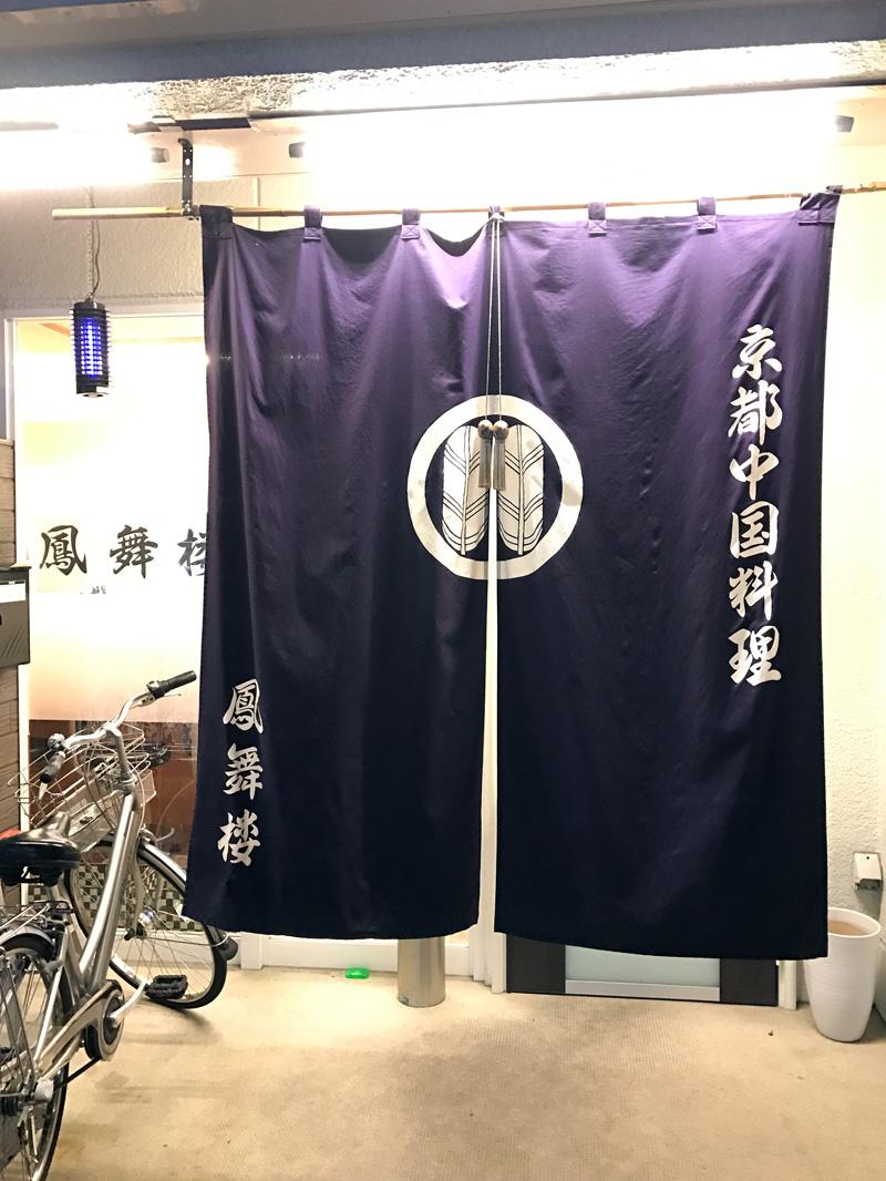 Kyoto_krashisoba03